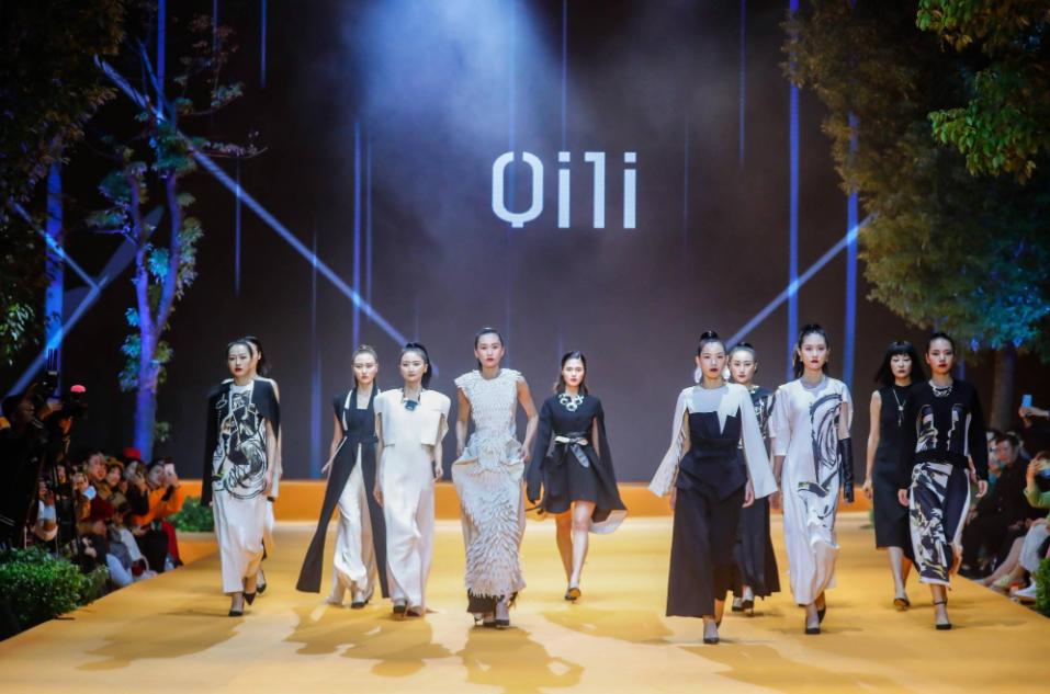 2021中国重庆国际时尚周闭幕